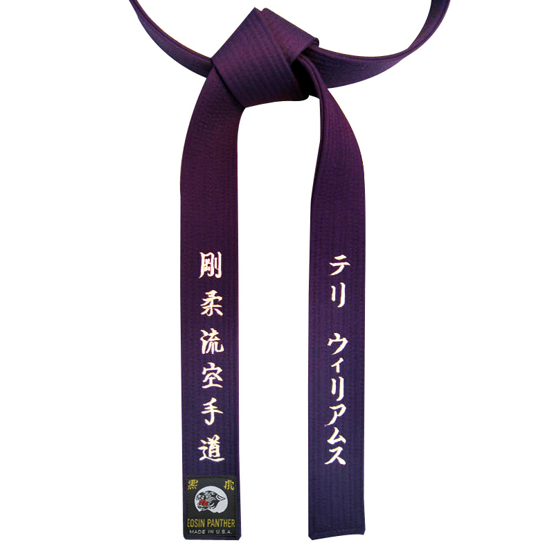 Purple Color Belt